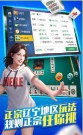 金城棋牌游戏下载v1.0安卓版
