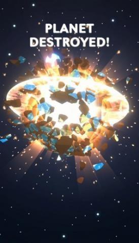 流星爆炸最新版