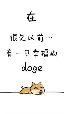 魔性狗中文版