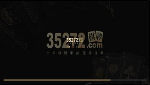 35272cc棋牌所有版本