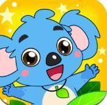 儿童宝宝考拉贝贝app绿色版