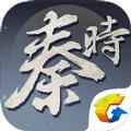 秦时明月世界安卓最新版