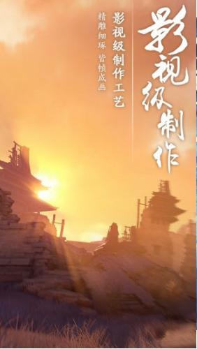 秦时明月世界安卓最新版下载