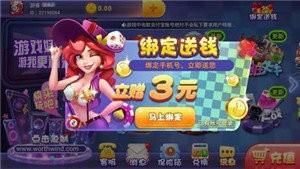 唐朝电玩城赚金版下载