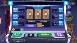 唐朝电玩城游戏下载