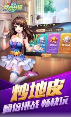 凡游棋牌欢乐真人麻将app下载手机版v3.4.7