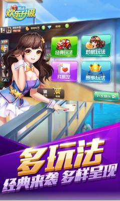 凡游快乐真人麻将app下载手机端v5.4.2