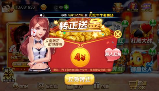 975棋牌游戏安卓版下载