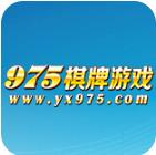 975棋牌com最新版