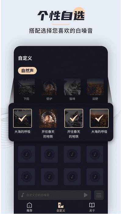 小治愈app安卓版下载