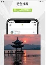 豆芽部落app官方手机版下载