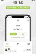 豆芽部落app安卓版下载