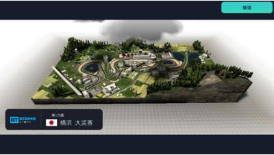 赛车经理3中文版下载