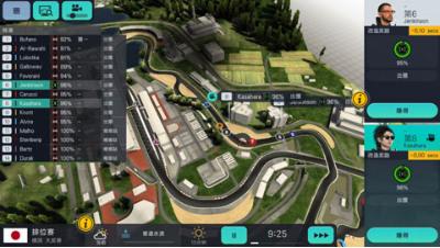 赛车经理3最新版下载
