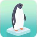 企鹅岛官方