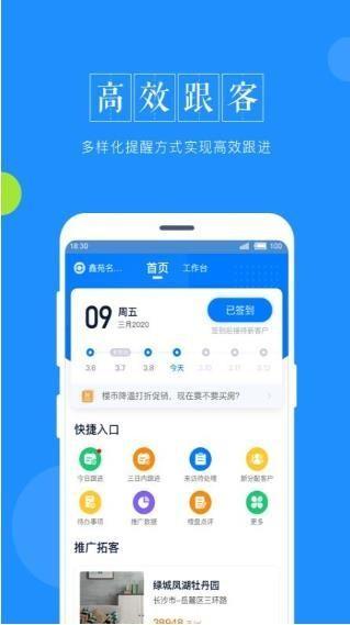 鑫案场app手机版下载