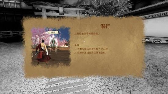 忍者武士隆游戏汉化中文版
