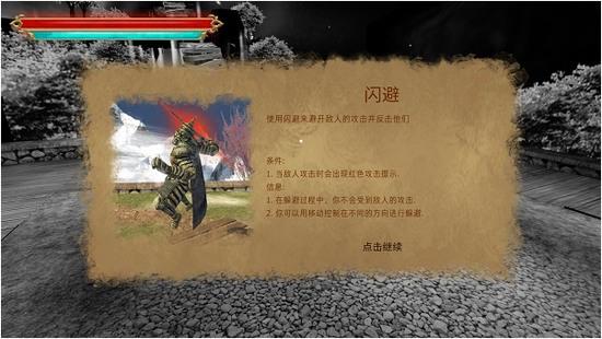忍者武士隆全服装解锁版下载