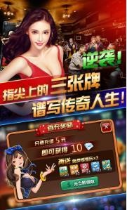 金城棋牌官网版v3.6.6最新下载