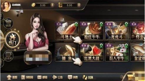 王道棋牌官方手机正版下载