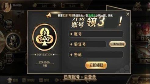 王道棋牌官方手机正版