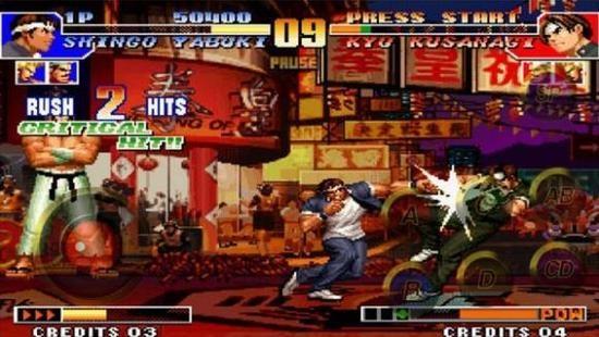 拳皇97破解版中文版