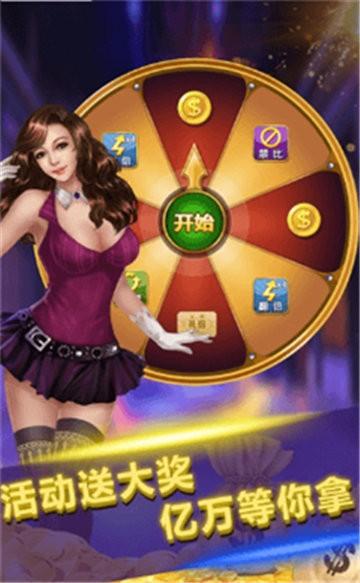 电玩棋牌app下载