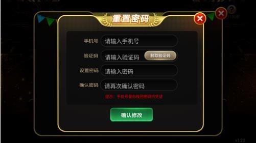 传奇棋牌app最新版下载