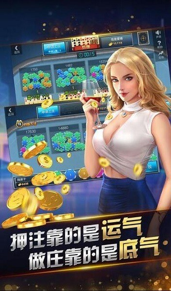 大家乐棋牌app下载