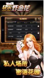德清棋牌麻将app下载客户端V3.8.2