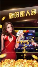 百赢棋牌官网版下载