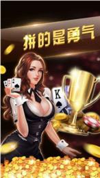 百赢棋牌正版下载
