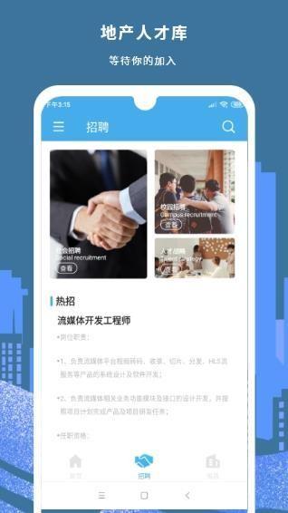 阳光恒昌app手机版下载