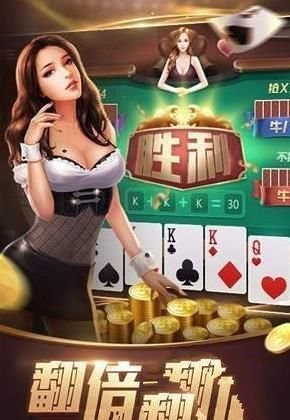 百赢棋牌游戏正版下载