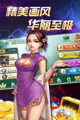 大庆冠通棋牌安卓版,ios版下载