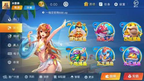 开元688棋牌娱乐手机版下载v6.8.8