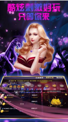 湘中棋牌游戏下载