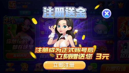 集杰丹东棋牌游戏下载