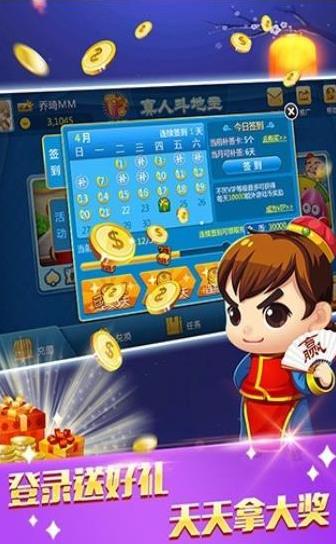 十三水棋牌手机版下载v1.0