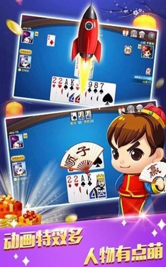 十三水棋牌游戏平台手机下载