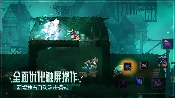 重生细胞中文版下载破解版 v1.60.11安卓版