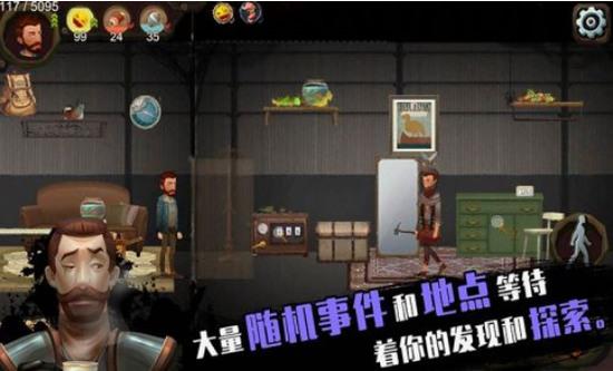 归家异途2手游中文版下载