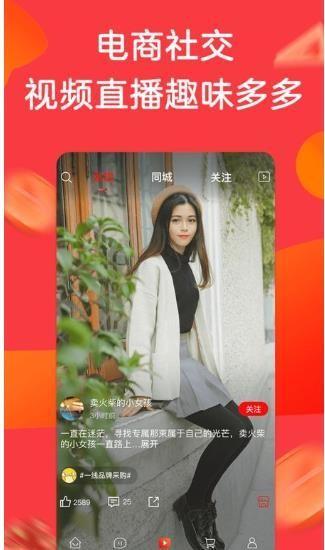 宾购商城app安卓版下载