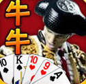 棋牌游戏平台十大排名