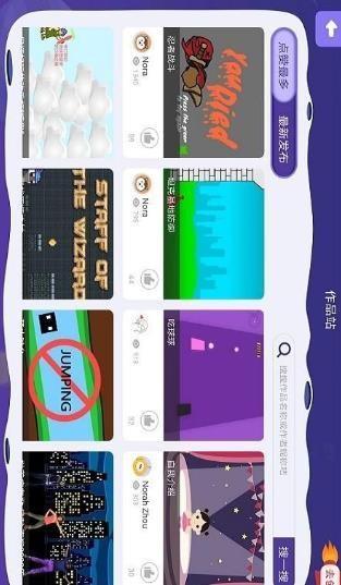 奥比编程app最新版下载