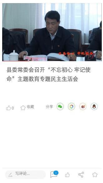 大美康乐app最新版下载