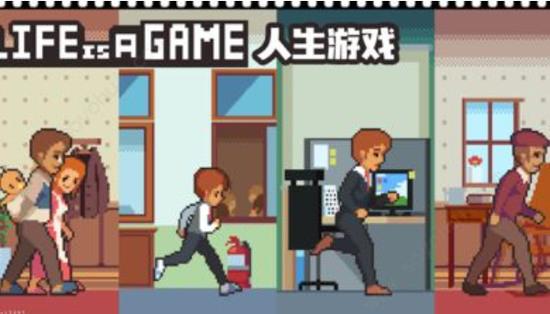 人生游戏无限钻石版下载