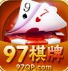 97棋牌游戏大厅