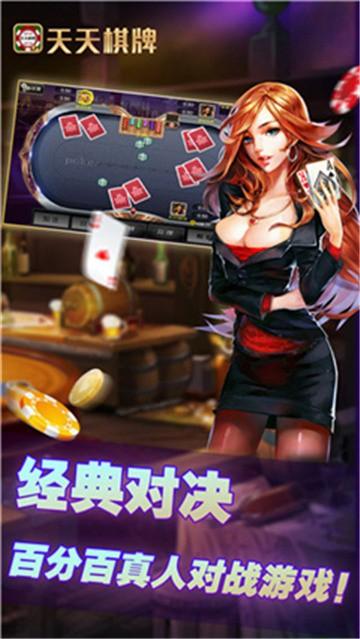 天天娱乐app下载