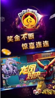 九乐棋牌游戏平台官网下载